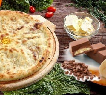 Осетинские пироги c бананом и шоколадом