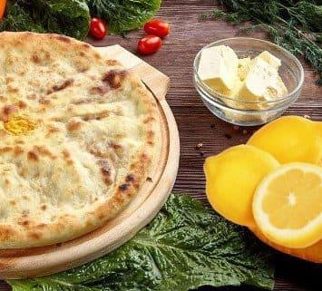 Осетинские пироги c лимоном